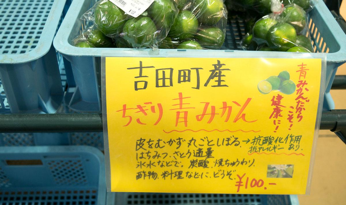gokuwase_07