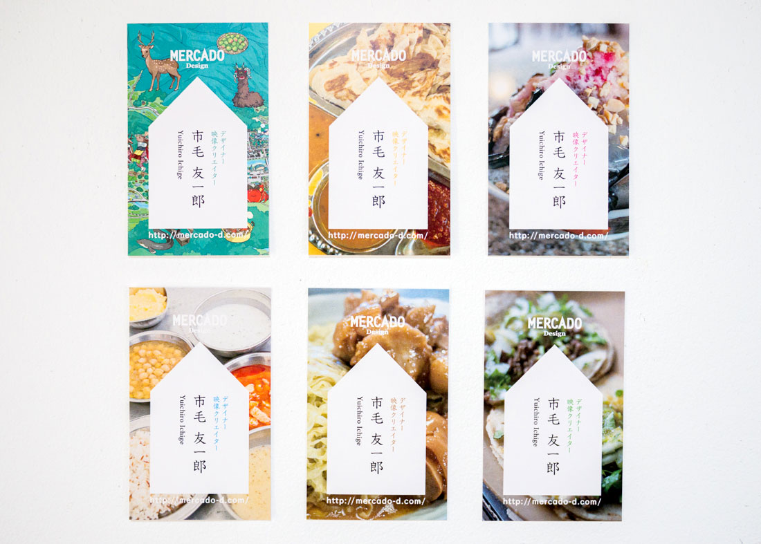 new-namecard_03
