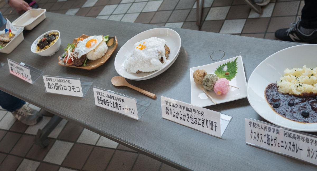 sangyousai_toujitsu_22