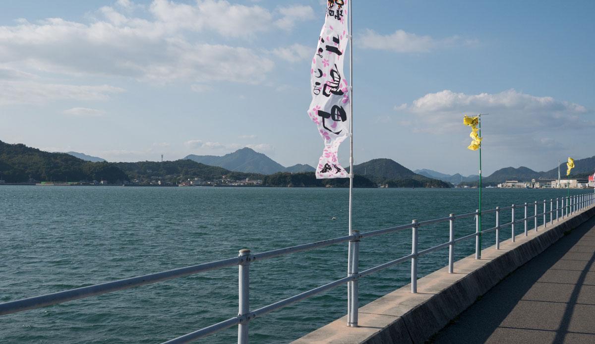 shimanami_onomichi_04_12
