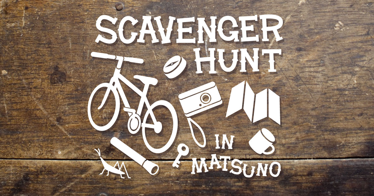 SCAVENGER HUNT 2014-2015