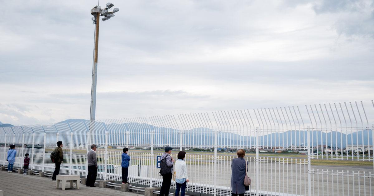 愛媛|松山空港!たんけん隊~♪