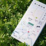 鬼ヶ城山系山登りマップ|三本杭・高月山・雪輪の滝