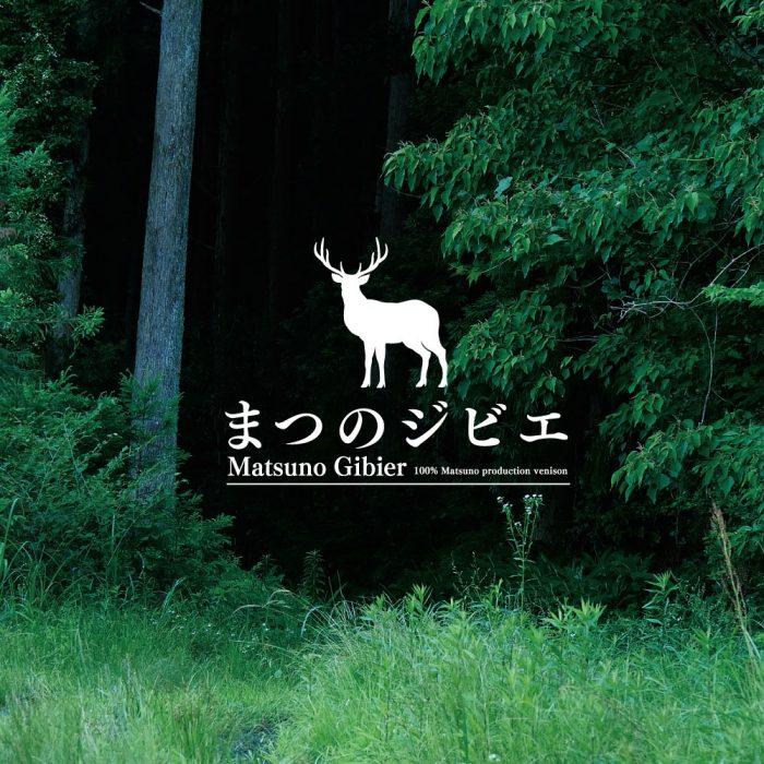 Matsuno Gibier