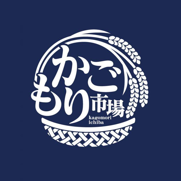 Kagomori-Ichiba