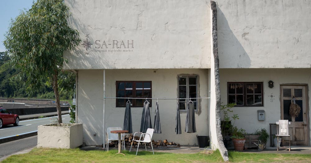 Sa-rah|大洲の素敵な洋服屋さん|愛媛