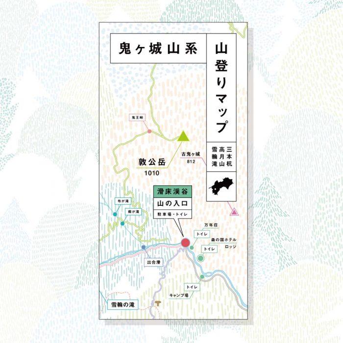 Onigashiro Mountains Climbing Map