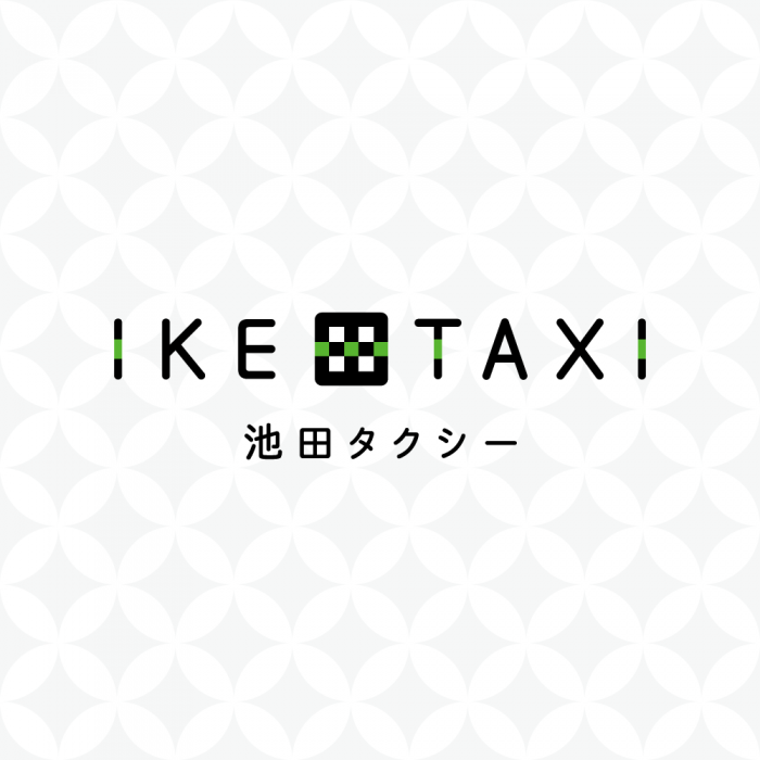 Ikeda Taxi / Official Website