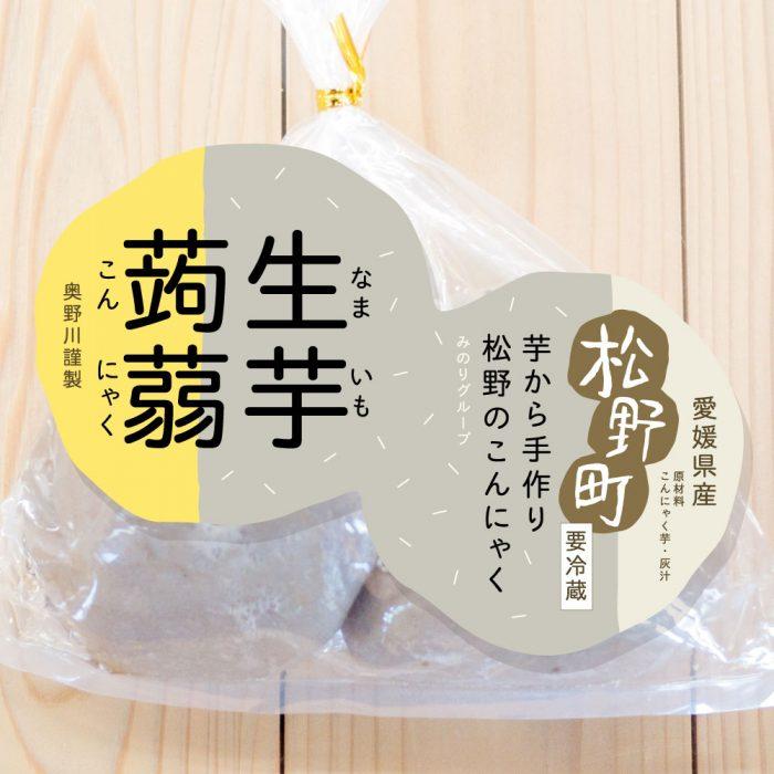 """Raw potato """"konnyaku"""" in Matsuno"""