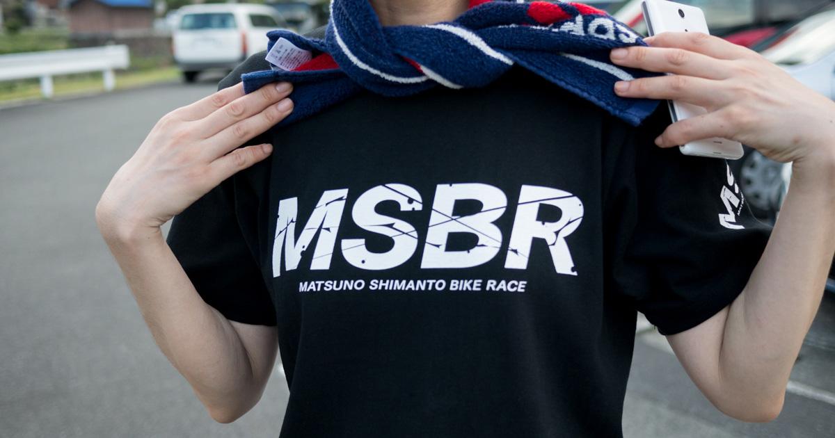 MSBR当日、現場造作物。