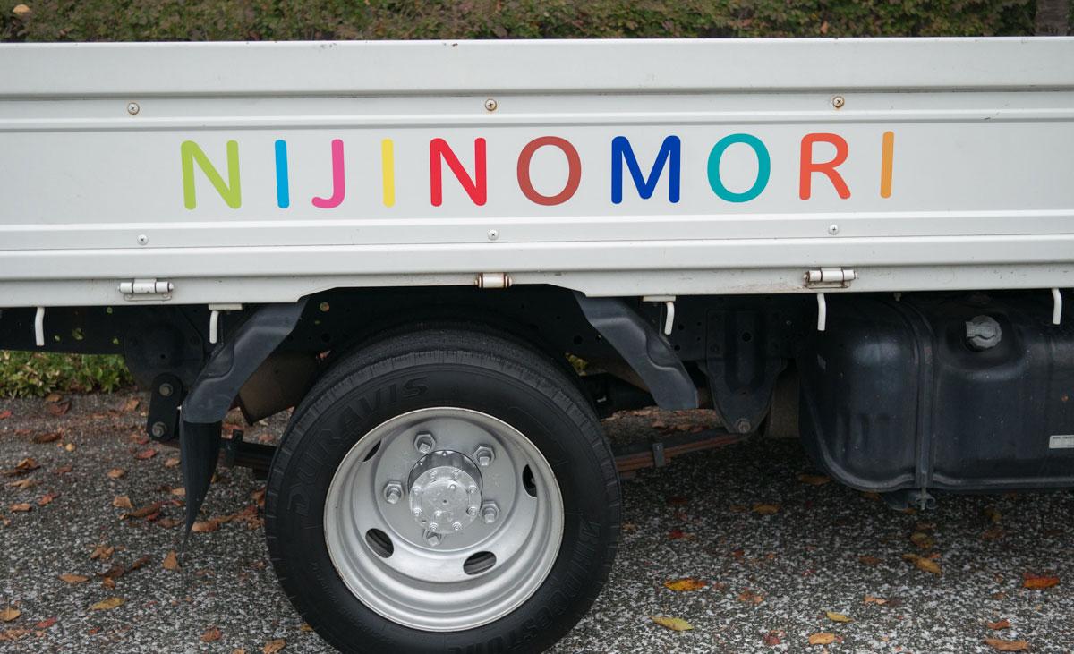 nijinomoricar2_03
