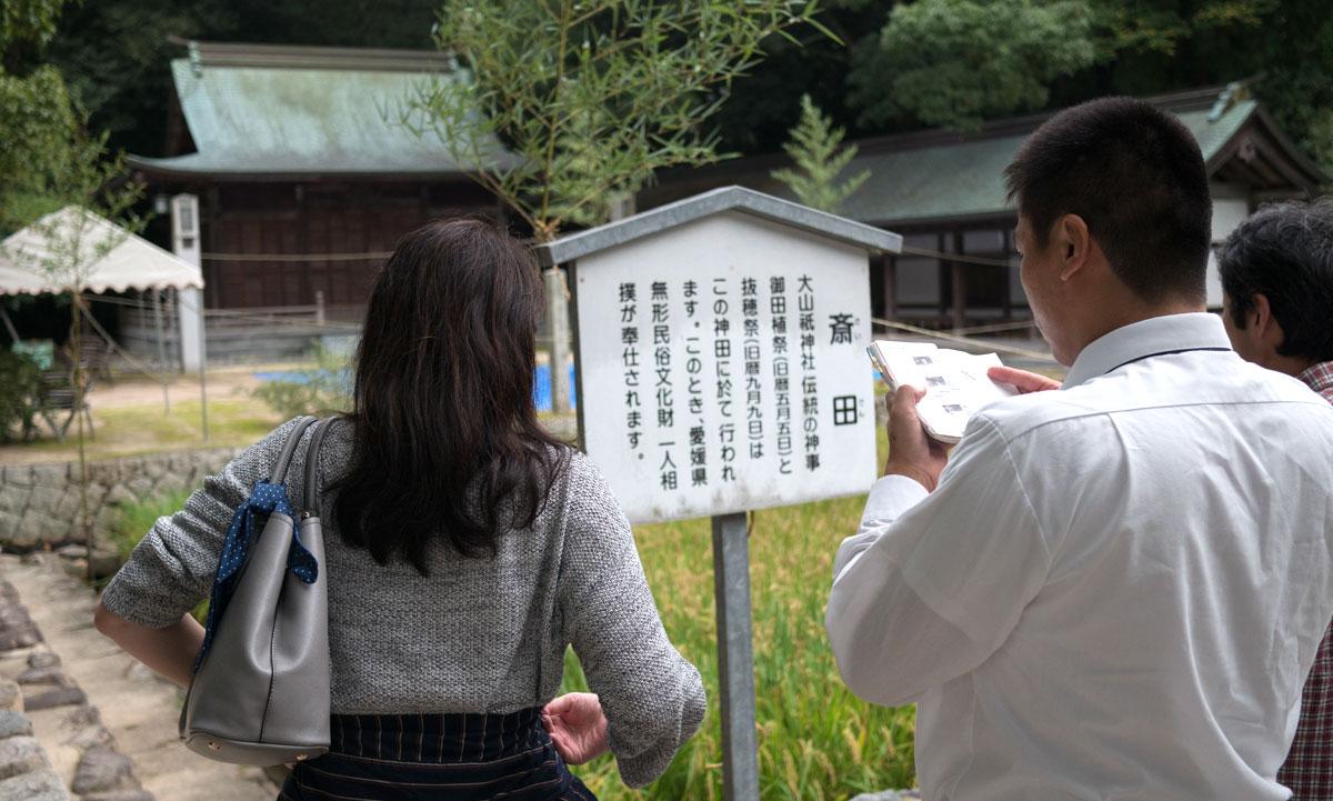 ooyamazumi_02