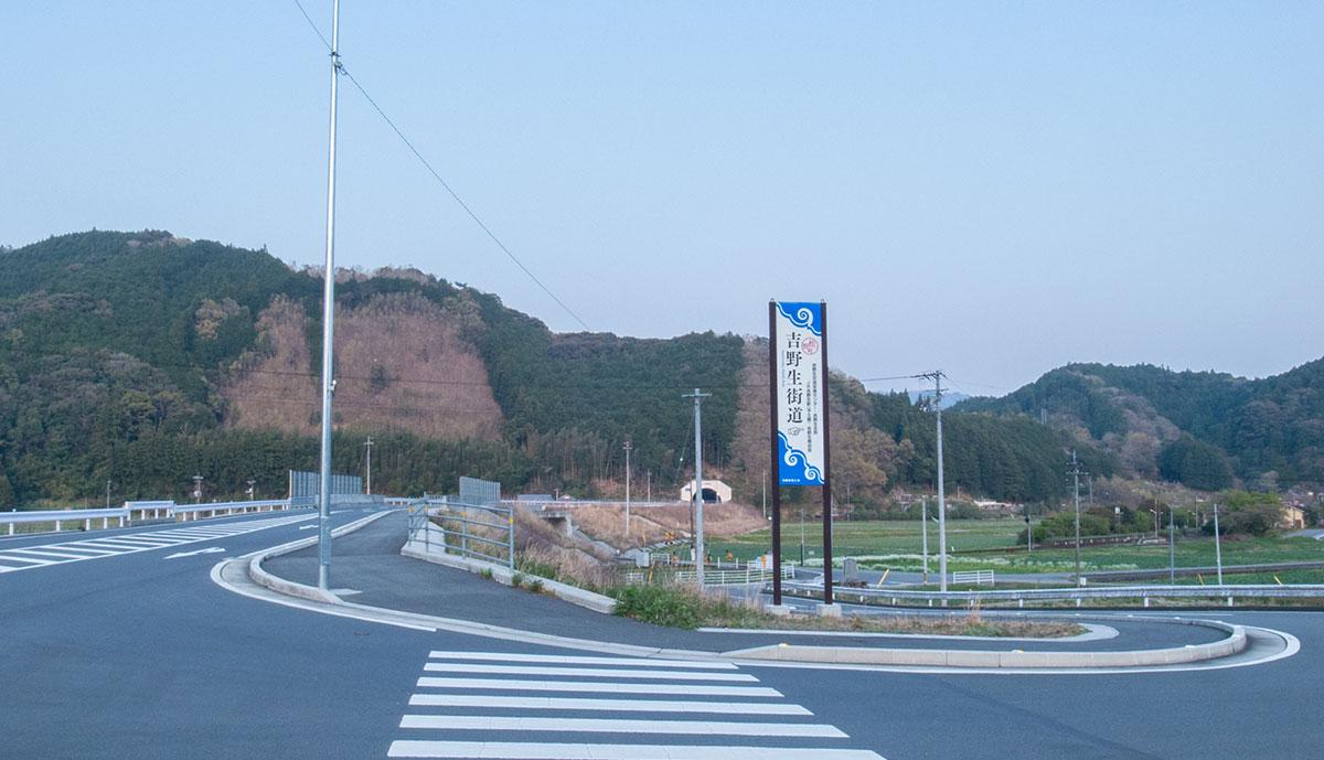yoshinobukanban_03