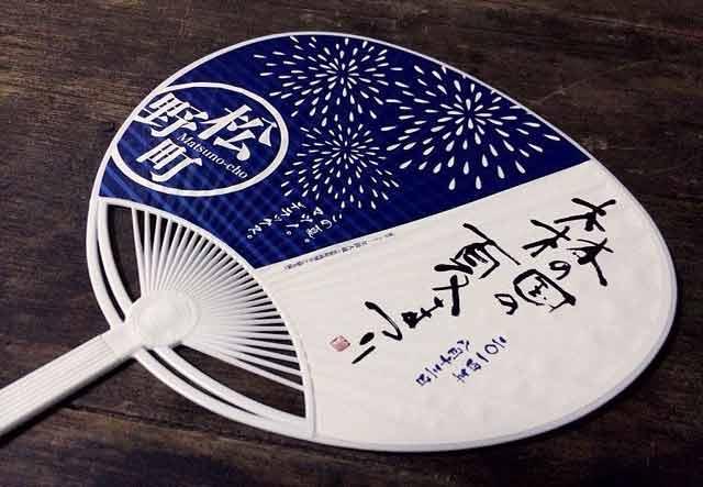 natsumatsuri2014_04
