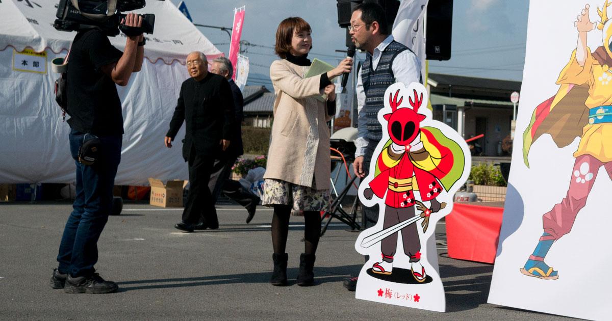 産業祭&BBQ選手権当日レポ!