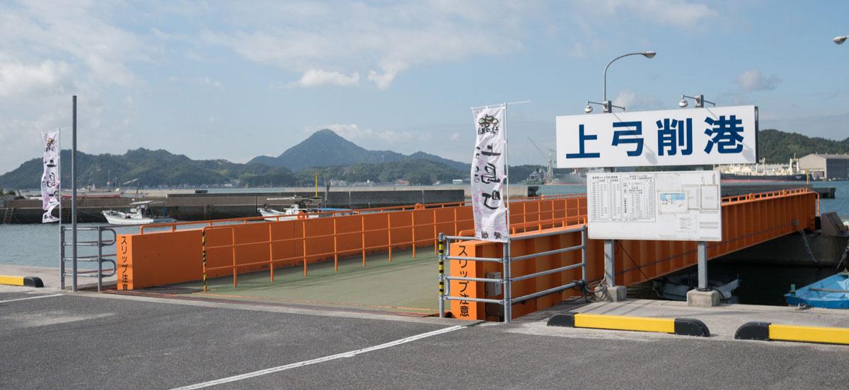shimanami_onomichi_05_01