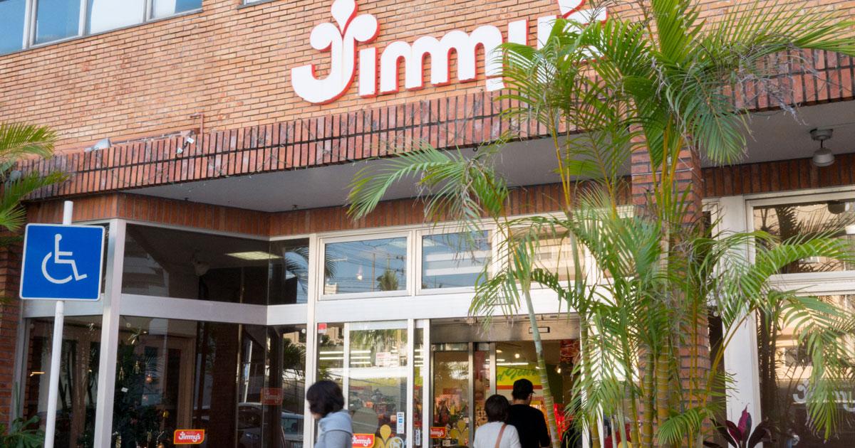 沖縄スーパー!ジミー Jimmy's(沖縄県)