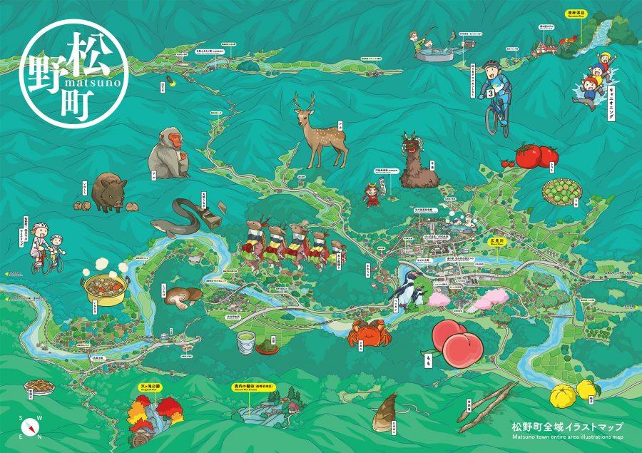 松野町全域イラストマップ – メルカドデザイン|Mercado Design