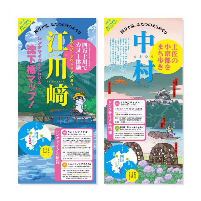 Ekawasaki & Nakamura Tourist Map