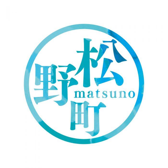 Matsuno Logo