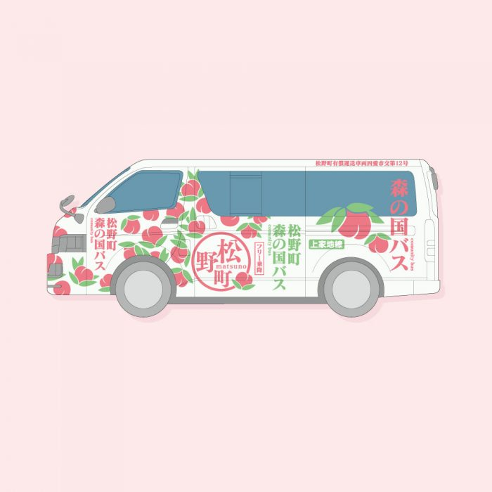 Community Bus(Matsuno)