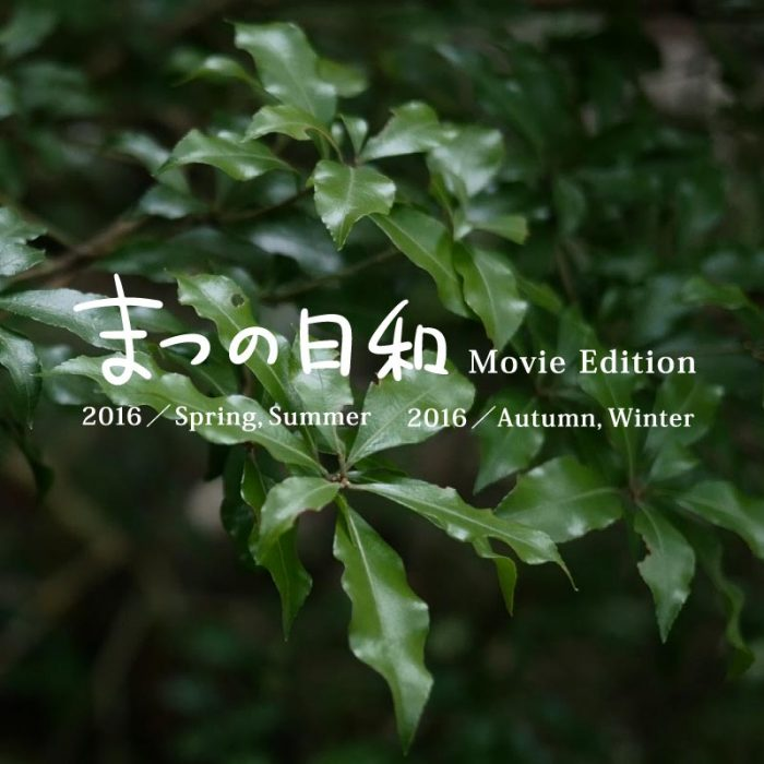 Movie: Matsuno-Biyori Movie Edition