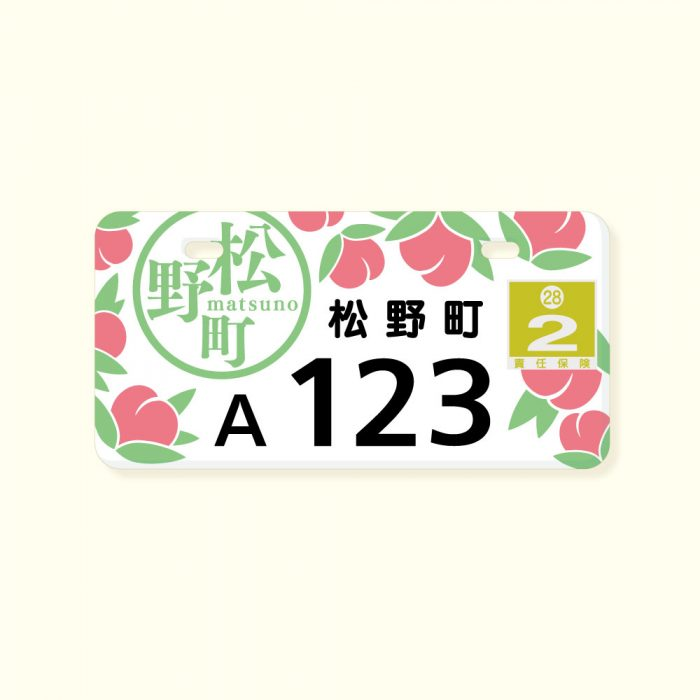 Matsuno original license plate