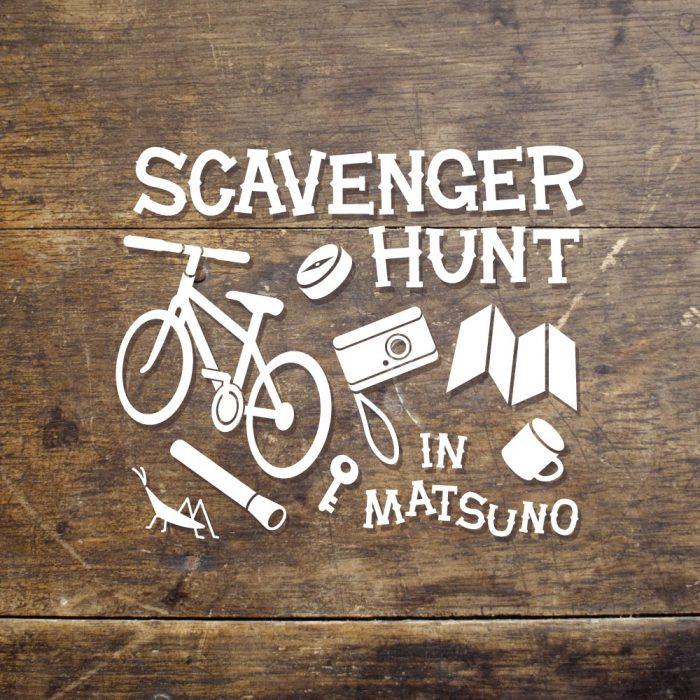 SCAVENGER HUNT 2014-2017