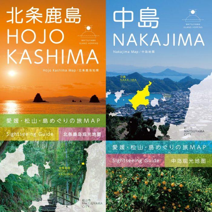 Hojo Kashima Map / Nakajima Map