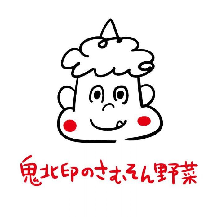 Kihokujirushi no Samson Yasai